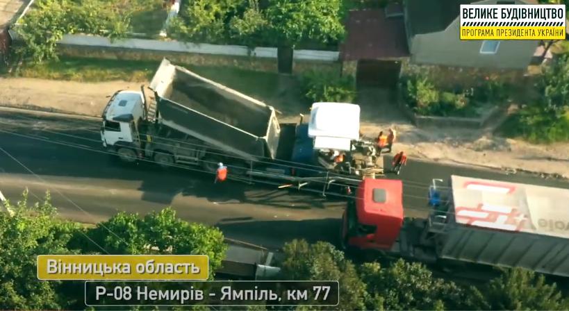 Сергій Борзов: Вперше за 40 років Вінниччина отримає новий автошлях європейської якості – Р-08 Немирів-Ямпіль – до завершення ремонту 15 днів