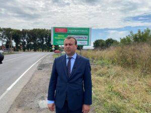 Виконано капітальний ремонт місцевої дороги, яка з'єднує міста Гайсин та Теплик: ми обіцяли, ми зробили! – Сергій Борзов