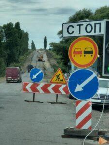 Капітальний ремонт шляхопроводу міжнародного значення траси М-21