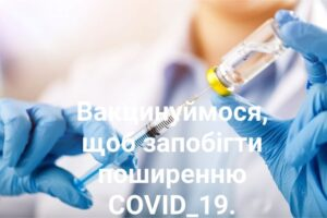 Кількість щеплень від Covid-19 за добу у Жмеринському районі