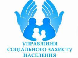 Інформація про кількість зареєстрованих заяв і черговість надання реабілітаційних послуг відповідно до постанови Кабінету Міністрів України від 27.03.2019 №309