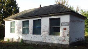 Інформація про продаж об'єкта малої приватизації – окремого майна – будинку побуту літ. А загальною площею 54,1 кв.м з ґанком