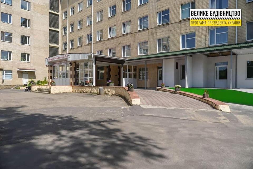Реконструйоване приймальне відділення Могилів – Подільської окружної лікарні інтенсивного лікування