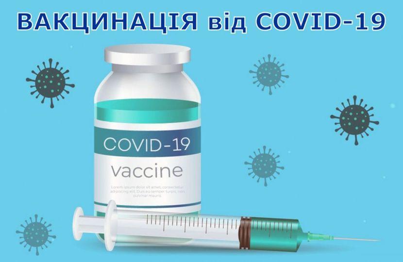 За добу 22 вересня 2021 року у Жмеринському районі вакциновано 443 людини