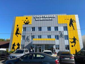 Об'єкт «Великого будівництва» у Вінниці «СК «Здоров'я» приймає XX Спартакіаду серед команд державних службовців
