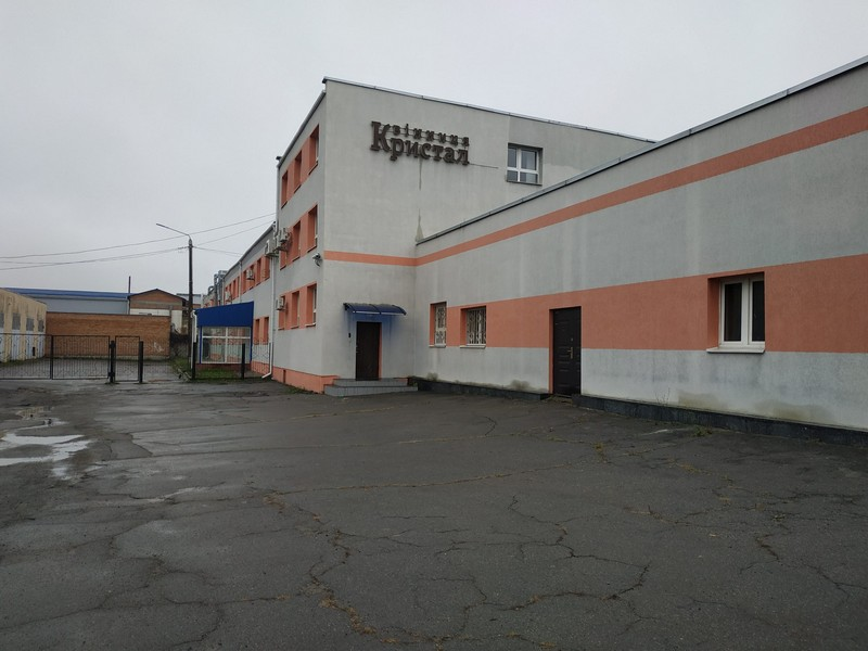 До уваги інвесторів! Приватизація Вінницького заводу «Кристал»
