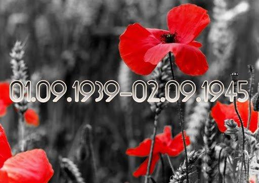 Сьогодні виповнюється 76 років з моменту закінчення Другої світової війни (1939–1945)