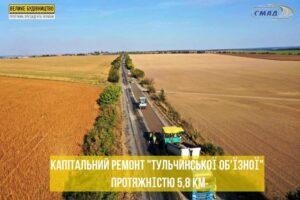 У рамках «Великого будівництва» на Вінниччині відремонтують об'їзну дорогу Мазурівка-Тульчин, – Сергій Борзов