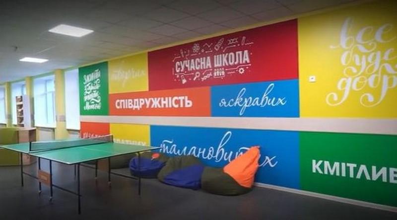 Президент України Володимир Зеленський розповів, скільки сучасних садочків і шкіл вже створили за програмою «Велике будівництво»